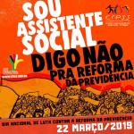 22 de março é Dia Nacional de Luta em Defesa da Aposentadoria e da Previdência Pública