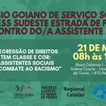 I Simpósio Goiano de Serviço Social do NUCRESS Sudeste Estrada de Ferro e V Encontro do/a Assistente Social