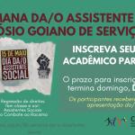 Inscreva seu trabalho acadêmico para exposição na 36ª Semana da/o Assistente Social!