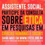 Participe da consulta pública sobre ética em pesquisas nas Ciências Humanas e Sociais