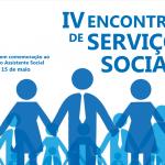Convite para o IV Encontro de Serviço Social do NUCRESS de Catalão