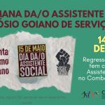 36ª Semana d@ Assistente Social conclama categoria à luta contra o racismo