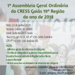 CRESS Goiás convoca 1ª Assembleia Geral Ordinária do ano de 2018
