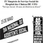 IV Simpósio de Serviço Social do HC - Inscrições abertas a partir de 1º de maio