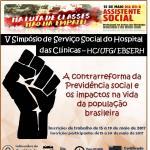 V Simpósio de Serviço Social do Hospital das Clínicas