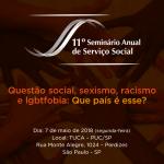 11º Seminário Anual de Serviço Social